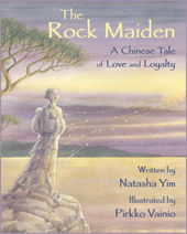 The Rock Maiden cover
